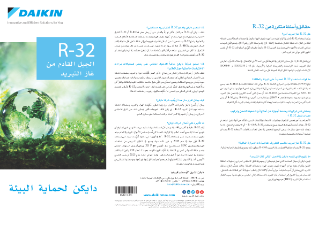 R-32_2016_Arabic_Outlined_Lores_v4